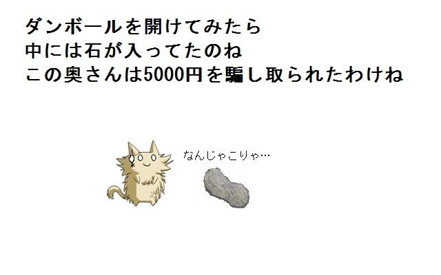 05_20130607180651.jpg
