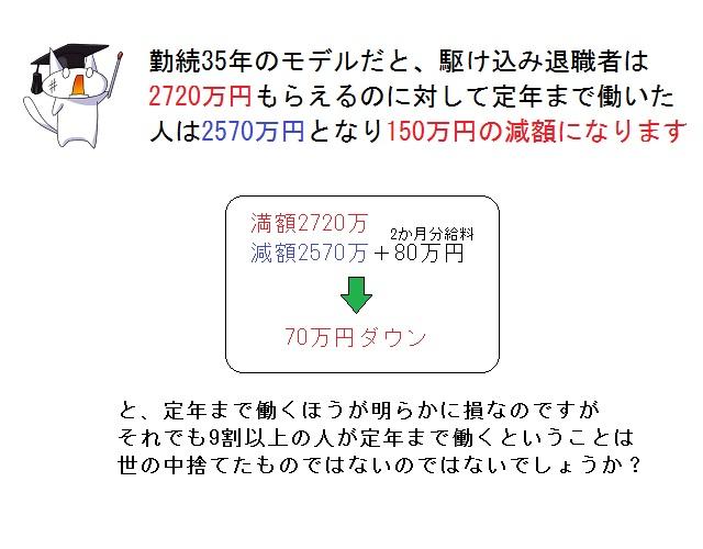 06_20130320102805.jpg