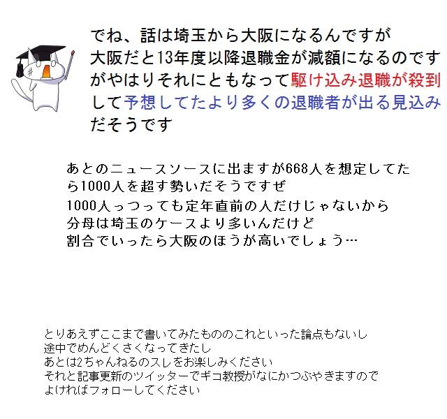 07_20130320102814.jpg