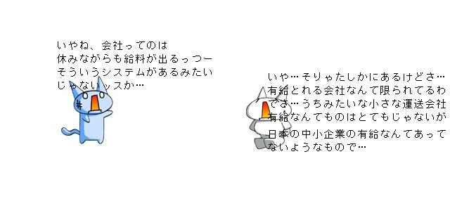 09_20130604192533.jpg