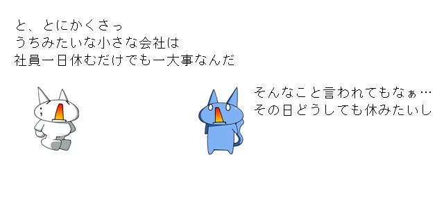 10_20130604192534.jpg