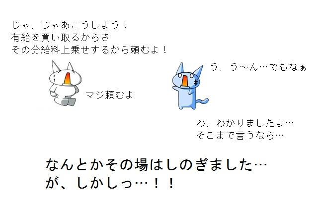 11_20130604192609.jpg