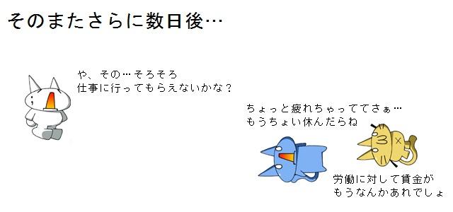 14_20130604192614.jpg