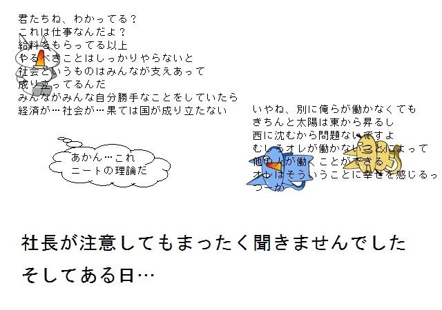 15_20130604192615.jpg