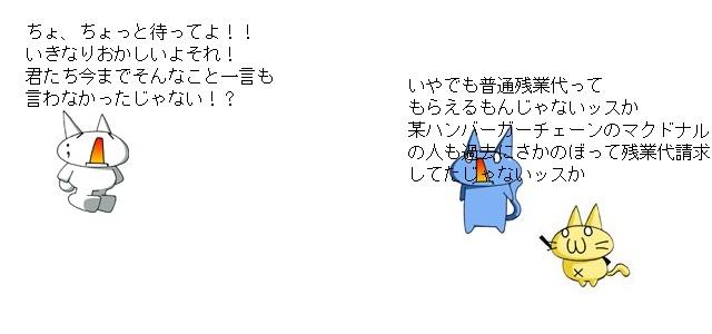 18_20130604192649.jpg