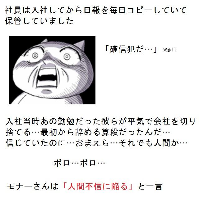 23_20130604192724.jpg