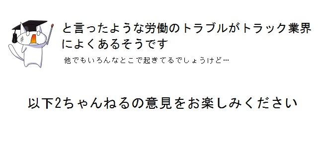 24_20130604192725.jpg