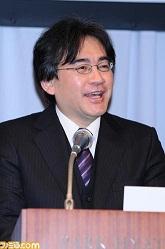 iwata330.jpg