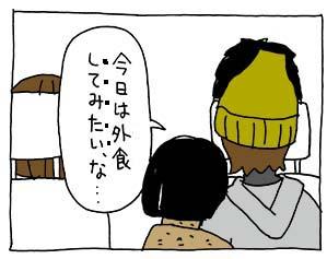 13_1218_22.jpg