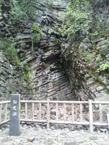玄武洞公園-11