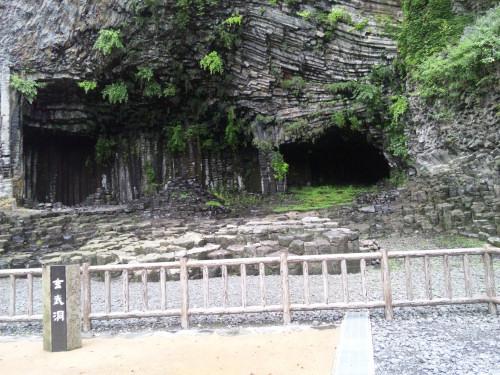 玄武洞公園-8