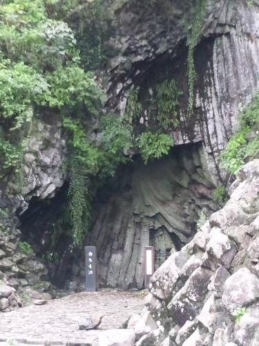 玄武洞公園-13