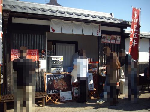 夢京橋-12