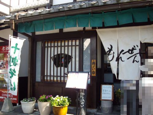 夢京橋-3