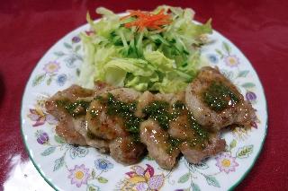 豚ヒレ肉のレモンバターソース1320