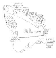 海賊戦隊ゴーカイジャー(トップAA)