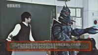 ウルトラゾーン2話_怪獣転校生