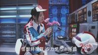 ウルトラゾーン2話_高田里穂隊員