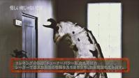 ウルトラゾーン4話_怪しいものじゃないです(エレキング)