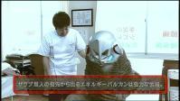 ウルトラゾーン2話_怪獣マッサージ