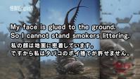 ウルトラゾーン7話_怪獣English(ツインテール)