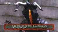 ウルトラゾーン7話_不良怪獣ゼットン