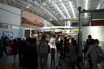 小田原駅。