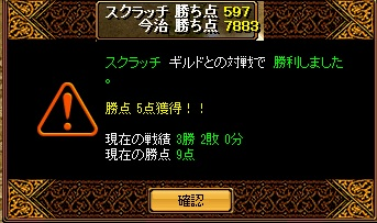 RedStone 11.09.12[03]