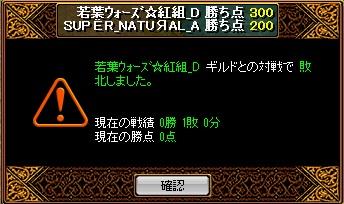 RedStone 11.09.21[00]