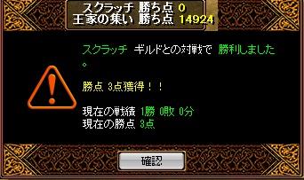 RedStone 11.09.22[04]