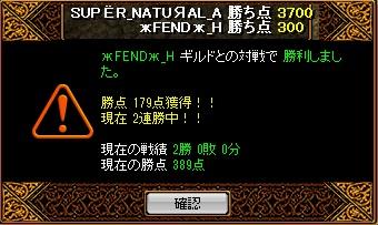 RedStone 11.09.19[01]