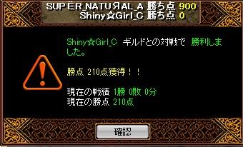 RedStone 11.09.16[00]