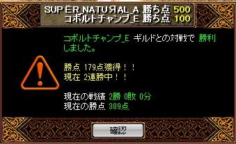 RedStone 11.10.01[03]