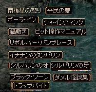 RedStone 11.10.09[04]