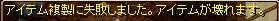 RedStone 11.10.18[00]