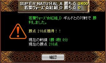 RedStone 11.10.17[02]