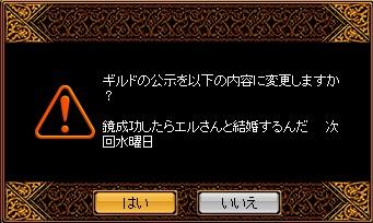 RedStone 11.10.17[01]