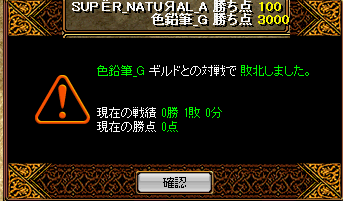 RedStone 11.10.24[00]