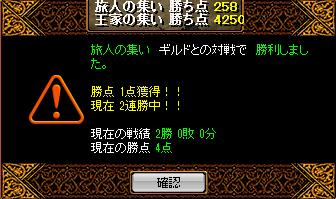 RedStone 11.10.23[00]