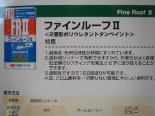 DSCF0794_convert_20110810125618.jpg