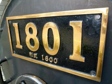 20111103164222b27s[1]