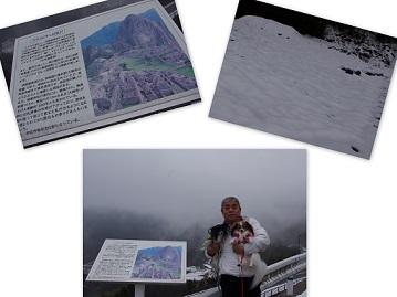 2014-02-08 大分旅行1