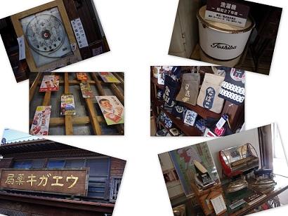 2014-02-08 大分旅行2
