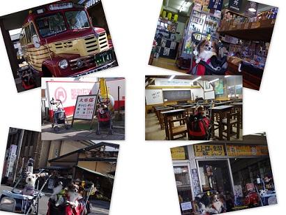 2014-02-08 大分旅行3