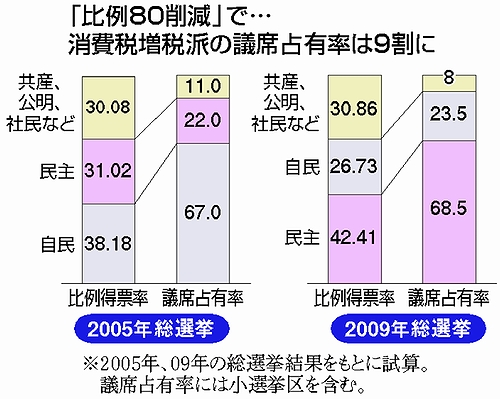 2012012001_07_1.jpg