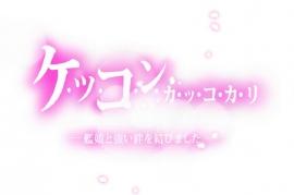 NoName_2014-02-15_21-25-00_No-000-1.jpg