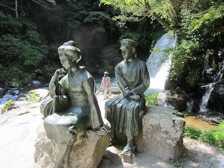 河津七滝 11