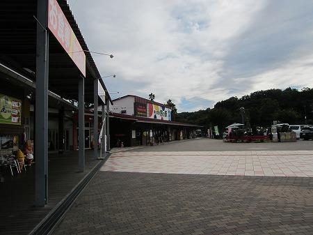旅の駅 伊豆高原 1