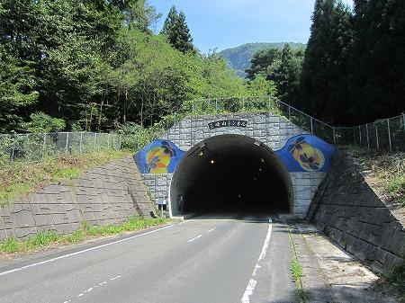 利根沼田望郷ライン 2