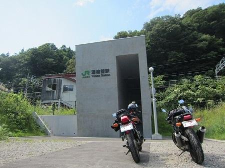 湯檜曽駅 7